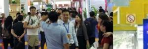 2021第25届亚洲(北京)国际农副食品饮料博览会